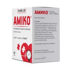 Healthy Life Амико За нормално кръвно налягане х60 капсули