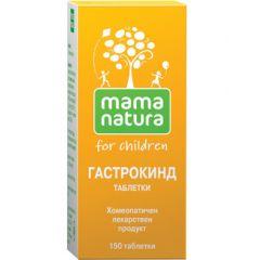 Mama Natura Гастрокинд за деца при стомашно-чревни нарушения x150 таблетки DHU