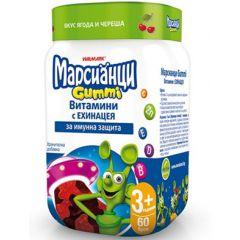 Walmark Марсианци Гъми с Ехинацея Мултивитамини за х 60 желирани марсианчета