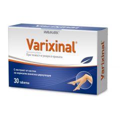 Walmark Вариксинал при разширени вени х 30 таблетки