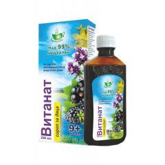 Herbamedica Витанат сироп за деца 9 м+ при недостиг на витамини 250 мл