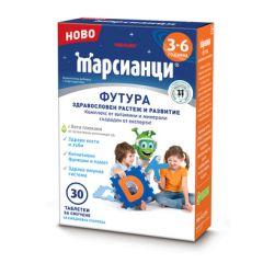Walmark Марсианци футура 3-6 години х 30 таблетки за смучене