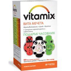 Fortex Vitamix Вита Мечета мултивитамини + цинк + биотин х60 желирани мечета + подарък часовник