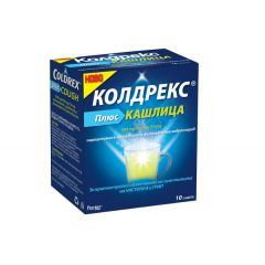 Coldrex Plus Cough Колдрекс Плюс кашлица при настинка и грип х10 сашета GlaxoSmithKline