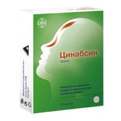 Цинабсин при остри и хронични синузити х100 таблетки DHU