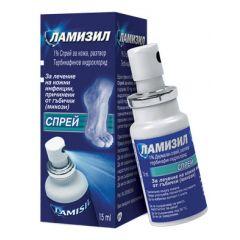 Ламизил Спрей за лечение на кожни инфекции, причинени от гъбички (микози) 1% х15 мл GlaxoSmithKline