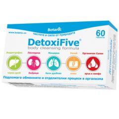 Botanic DetoxiFive Botanic DetoxiFive Детоксифайв х60 таблетки х60 таблетки