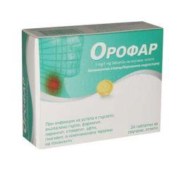 Орофар при болки и инфекции в гърлото х24 таблетки за смучене GlaxoSmithKline