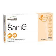 Herbamedica Real Same за нервна система и черен дроб 400 мг х20 таблетки