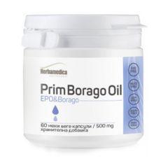 Herbamedica Prim Borago Oil Вечерна иглика и Бораго за хормоналната система 500 мг х60 V капсули