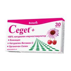 Botanic Ceget Plus Имуностимулатор х30 таблетки