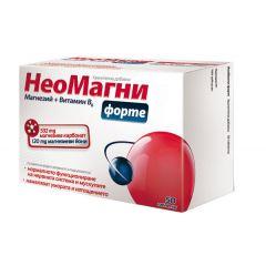 НеоМагни Форте за нервната система и мускулите х50 таблетки Aflofarm