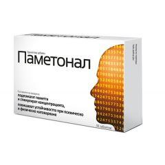 Паметонал за по–добра концентрация х30 таблетки Aflofarm