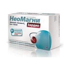 НеоМагни кардио за нормално кръвно налягане х50 таблетки Aflofarm