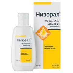 Nizoral Лечебен шампоан при пърхот и себореен дерматит 2% 60 мл Stada