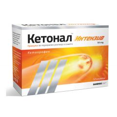 Кетонал Интензив за облекчаване на болка 50 мг х12 сашета Sandoz