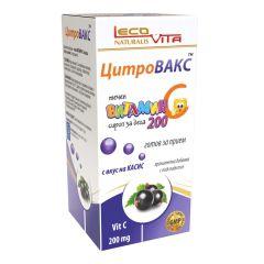 Цитровакс Плюс Течен витамин С Сироп за деца 200 мг х150 мл Lecovita
