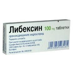 Libexin 100 мг  х20 таблетки