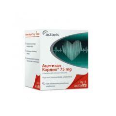 Ацетизал Кардио 75 мг х100 таблетки Actavis