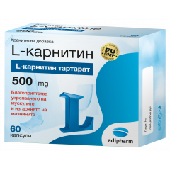 Л-карнитин за отслабване 500 мг х60 капсули Adipharm