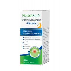 NaturProdukt Herbalsept Лека нощ сироп за кашлица х100 мл
