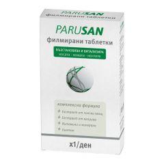 Parusan Kоса, кожа и нокти х42 таблетки
