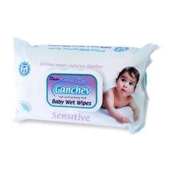 Ganchev Sensitive Бебешки мокри кърпички 72 бр