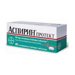 Аспирин Протект за здраво сърце 100 мг х 40 стомашно-устойчиви таблетки Bayer
