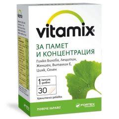 Fortex Vitamix за памет и концентрация х30 капсули