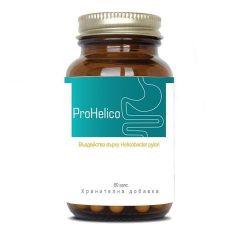 Herbamedica ProHelico Пробиотик при бактериални инфекции х60 капсули