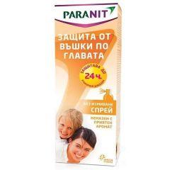 Paranit Protection Spray Спрей за защита от въшки по главата 100 мл Omega Pharma