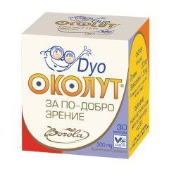 Borola Ocolut Duo Околут дуо за добро зрение 300 мг х30 капсули