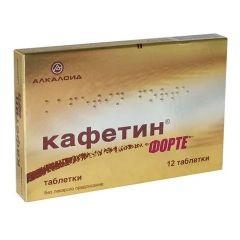 Кафетин Форте при болка х12 таблетки Alkaloid