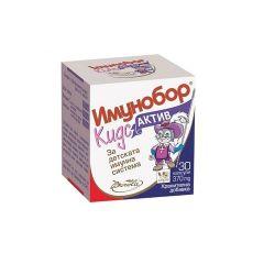 Borola Imunobor Kids Active Имунобор Кидс Актив за детската имунна система 370 мг х30 V капсули