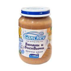 Ganchev Млечна каша с банани и бисквити 6М+ 190 гр