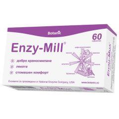 Botanic Enzy-Mill За добро храносмилане х60 таблетки