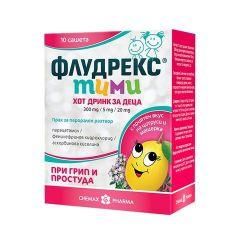 Флудрекс Тими кидс 300/5/20 мг х10 сашета Chemax Pharma