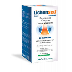 AboPharma Lichensed Успокояващ балсамов сироп за възрастни х150 мл