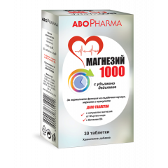 AboPharma Магнезий 1000 х30 таблетки