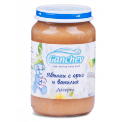 Ganchev Десерт ябълки с ориз и ванилия 4М+ 190 гр
