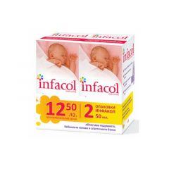 Infacol Капки за бебета при болки, подуване и колики х50 мл 2 бр промо комплект Actavis