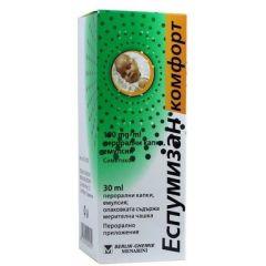 Еспумизан Комфорт При подуване и газове 100 мг/мл Емулсия 30 мл Berlin-Chemie