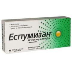 Еспумизан 40 мг х50 капсули Berlin-Chemie