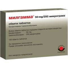 Милгамма 50 мг/ 250 микрограма х100 таблетки Woerwag Pharma