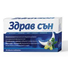 NaturProdukt Здрав сън при безпокойство и безсъние х28 таблетки
