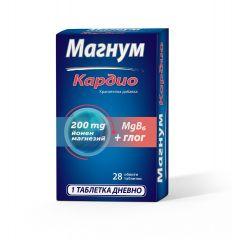 NaturProdukt Магнум Кардио за сърдечно-съдовата система x 28 таблетки