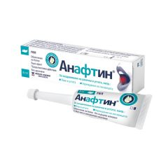 Анафтин Гел 12% За заздравяване на ранички в устата 8 мл Berlin-Chemie