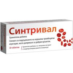 Синтривал х30 таблетки Woerwag Pharma