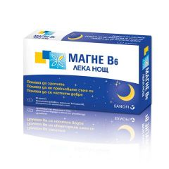 Magne B6 Good Night х30 капсули