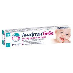 Анафтин Бебе Гел при никнене на зъбки 12% 10 мл Berlin-Chemie